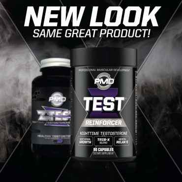 PMD Z TEST transition to new packaging